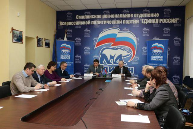 Фото с совещания.
