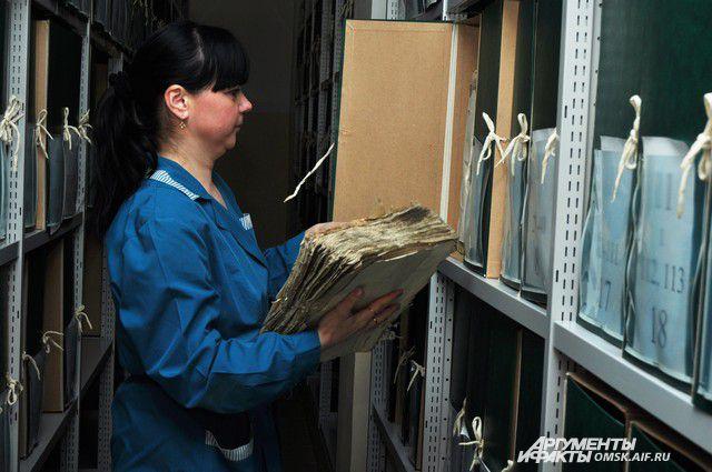 На третьем этаже архива хранятся дореволюционные фонды.