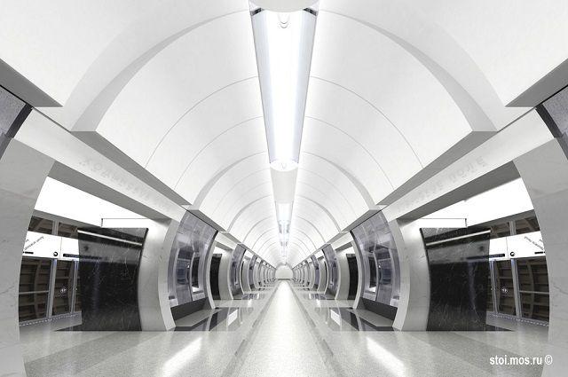 Большинством голосов было одобрено предложение назвать станцию «ЦСКА».