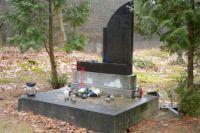 Разрушенный памятник воинам УПА в Польше