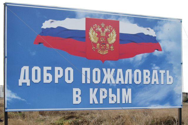 «Нас и жителей Крыма никогда и ничего не разделяло. Один народ, одна история, одно будущее», – считает уроженец Пермской области.
