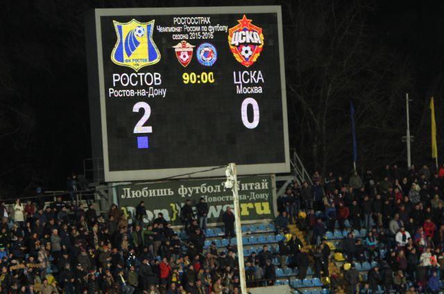 «Ростов»  - ЦСКА - 2:0