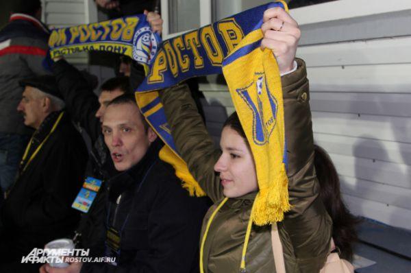 Болельщики приветствовали победу «Ростова», который делит с ЦСКА первое-второе место.