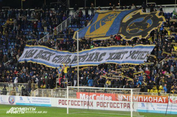 Перед началом матча фанаты «Ростова» с южной трибуны вывесили баннер с надписью: «Мы всех сильней, нас ждет успех!»