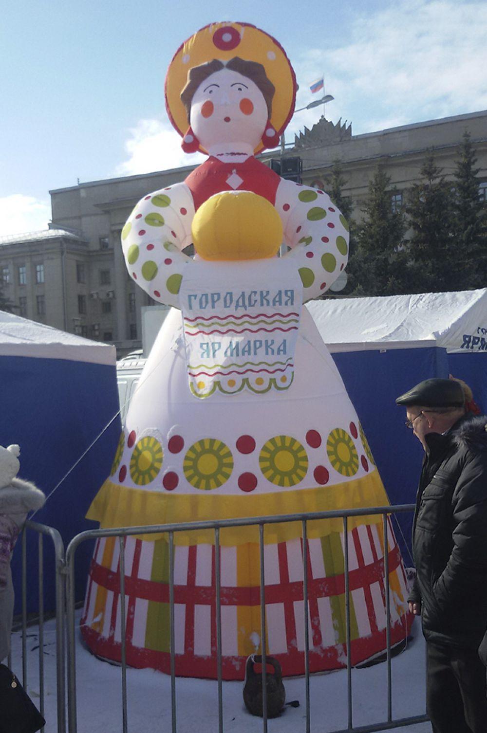А у городской ярмарки появился свой символ.