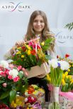 Цветочный BAZAR