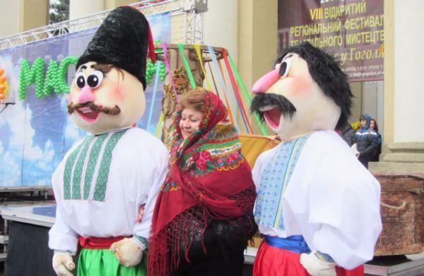Конечко, Полтава тоже порадовала жителей веселыми гуляниями на масленицу