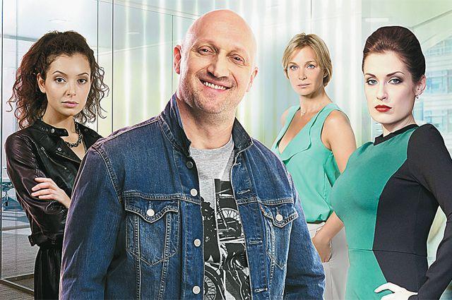 Любовный пасьянс Дивова - основа второго сезона.