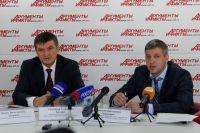 Александр Битаров и Дмитрий Чернышов