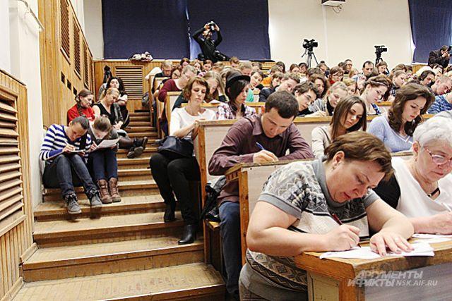 Тест по математике написали новосибирцы.
