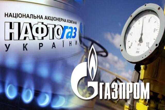 Нафтогаз и Газпром