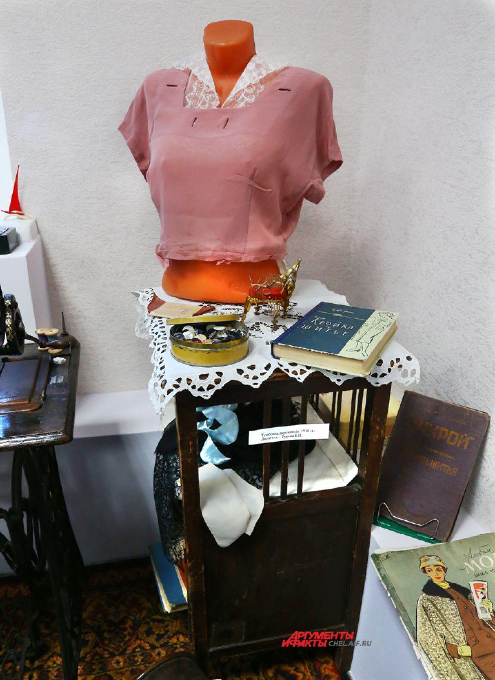 Уголок для шитья.Манекен с недошитой блузкой.Под блузкой фабричная манишка из капрона.1960 год.