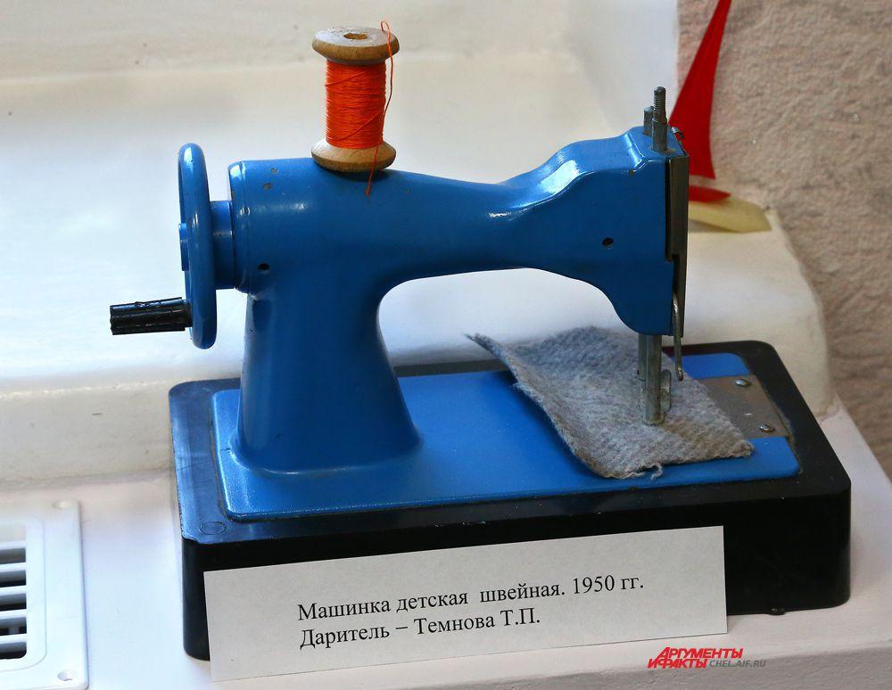.Швейная детская машинка 1950 год.