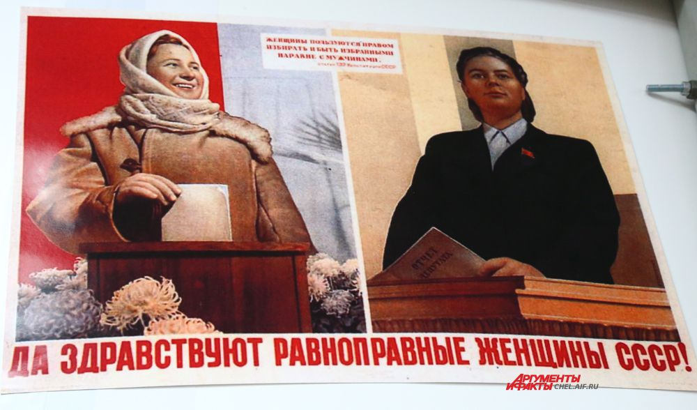 Реклама 1950 годов.