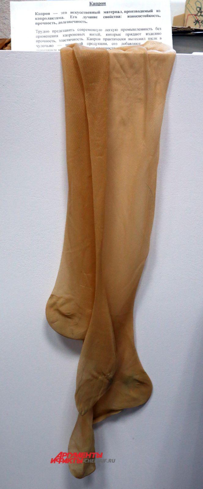Чулки капроновые, в Америке их носили в 20-30 годах , в СССР- в 70 годах.