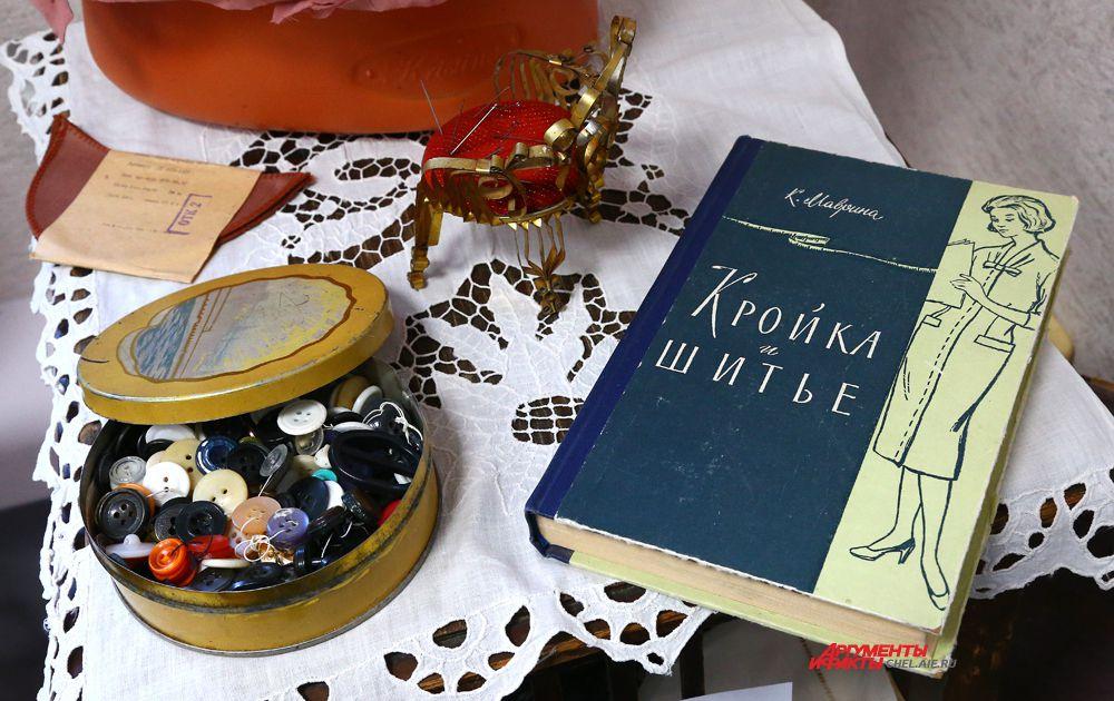 Книга Южно-Уральского издательства