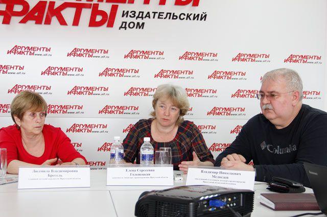 Людмила Брегель, Елена Голенецкая и Владимир Медведев