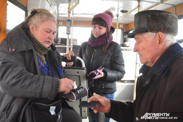 Стоимость проезда поднимется сразу на 4 рубля.