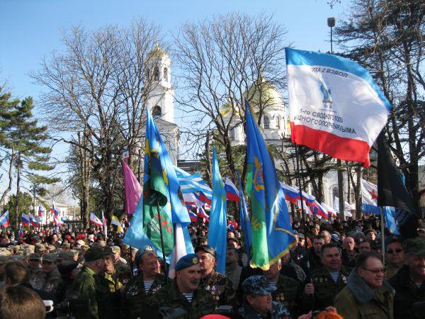 Флаги Союза десантников Крыма