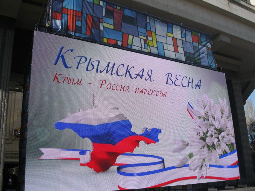 Перед Государственным советом РК установлена сцена