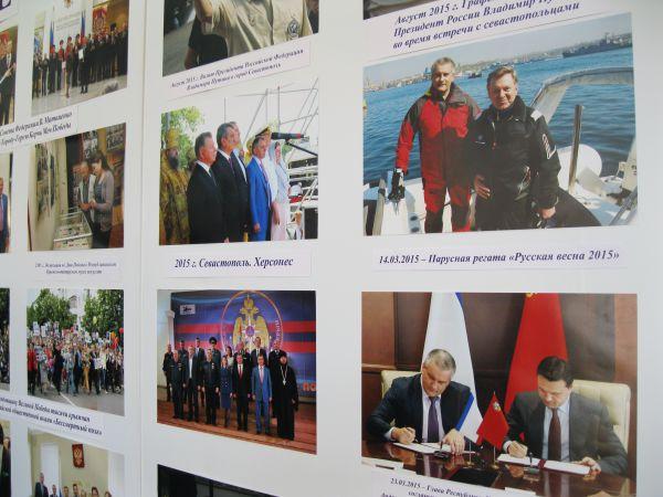 На снимках представлены события, которые произошли в Крыму за два года в составе России