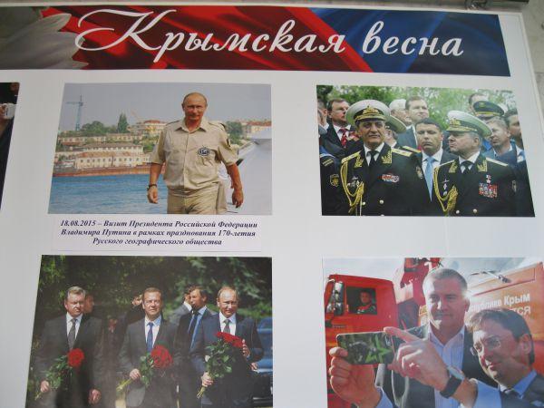 Фотографии выставлены в холле Госсовета РК