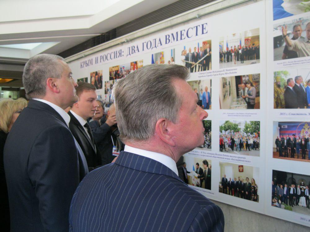 """Выставка, посвященная """"Крымской весне"""""""