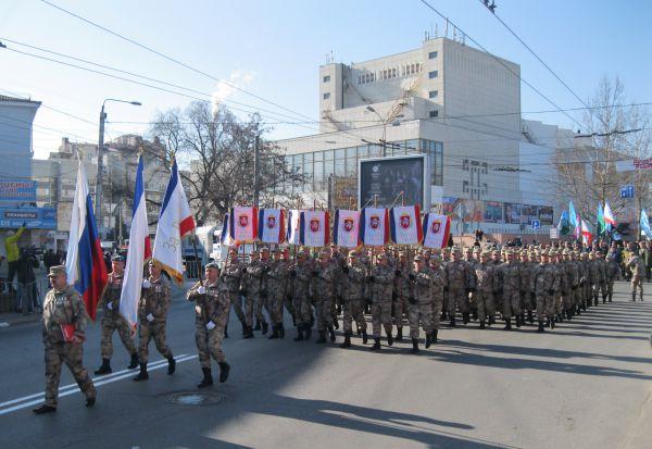 Полк Народного ополчения Крыма