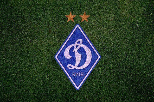 Стало известно, сколько «Динамо» заработало вЛиге чемпионов