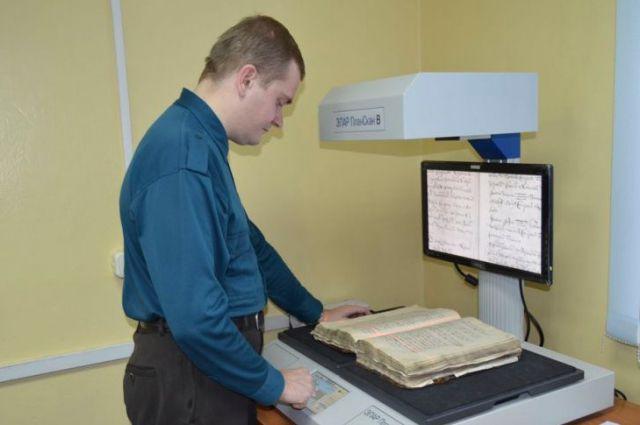 Оцифровку проходят самые ценные документы архива.