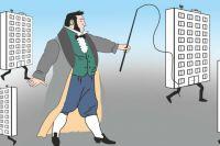 Управляющие компании ведут себя как крепостники - передают с рук на руки целые кварталы, воля собственников жёстко подавляется.