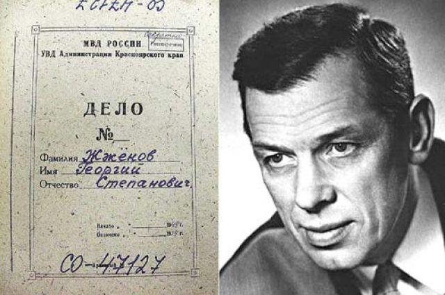 Картинки по запросу Георгий Жженов