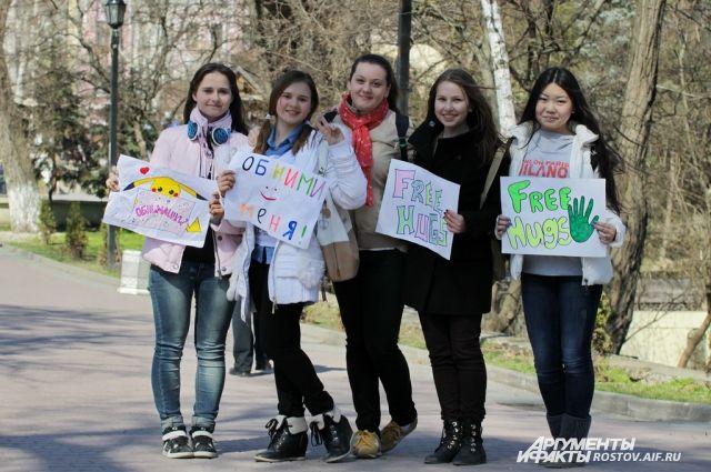 Развлечения ростовской молодёжи в парке Горького.
