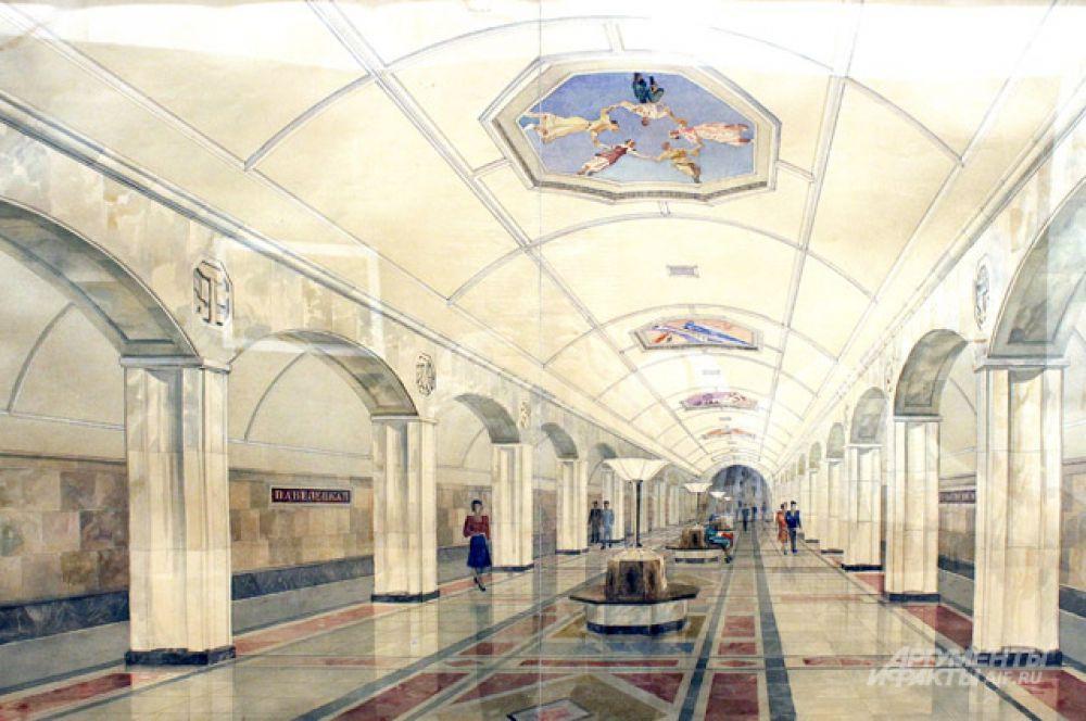 Проект станции метро «Павелецкая» Замоскворецкой линии. 1938 год.