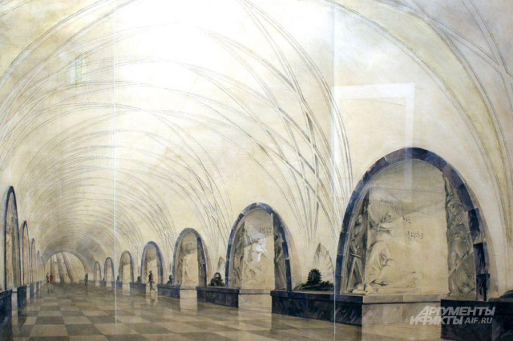 Проект станции метро «Площадь Революции». 1935 год