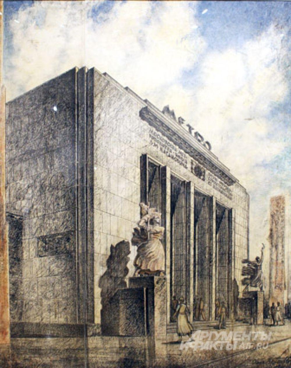 Проект станции метро «Спартаковская» (ныне «Бауманская»). 1940 год