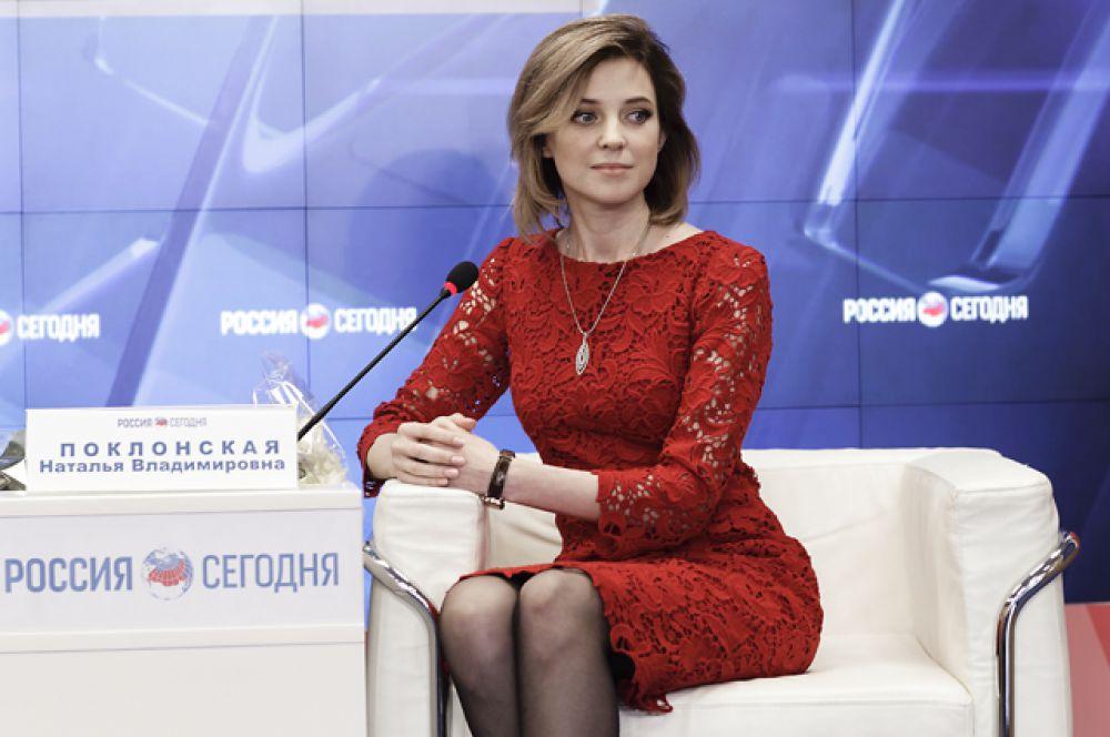 Прокурор Крыма Наталья Поклонская во время пресс-конференции в РИА Крым.