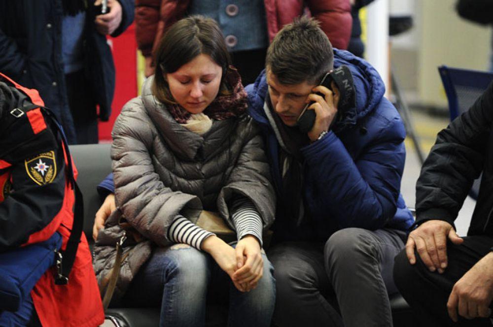 Родственники погибших в авиакатастрофе в Ростове-на-Дону