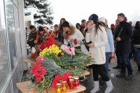 Ростовчане скорбят по погибшим в авиакатастрофе.