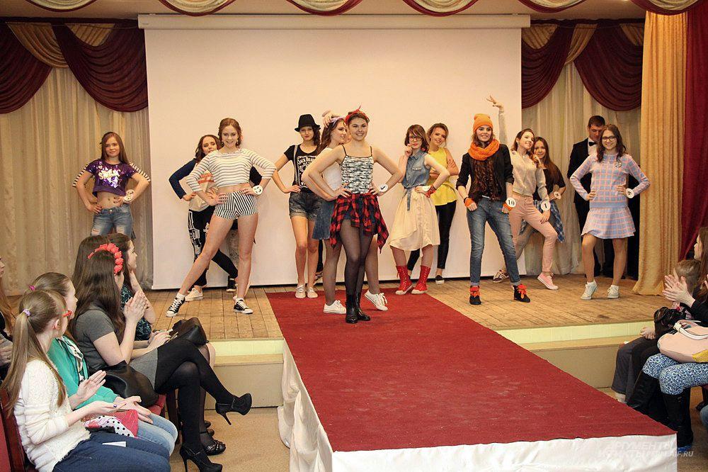 Самый яркий и динамичный этап конкурса «Молодежный стиль».