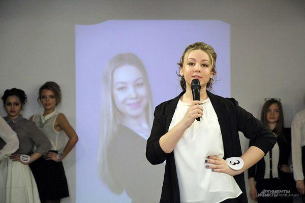 Участница под номером 3 Диана Тягунова рассказывает о себе в конкурсе «визитная карточка»