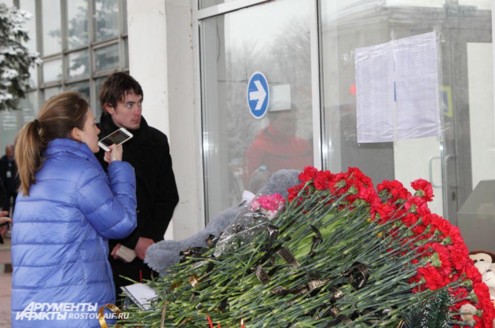Молодые люди изучают список погибших, среди них есть известные в Ростове люди. Один из них врач Игорь Пакус.