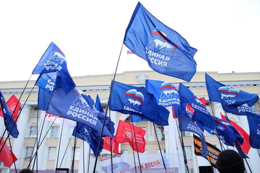Высоко поднятые флаги