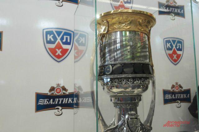 Главный приз КХЛ пробыл в Хабаровске два дня