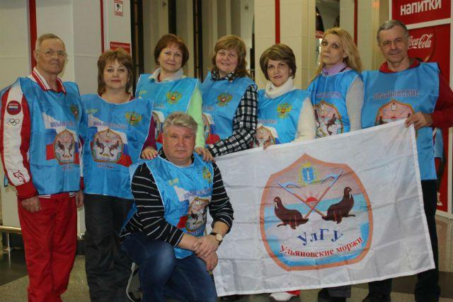 Команда ульяновских моржей.