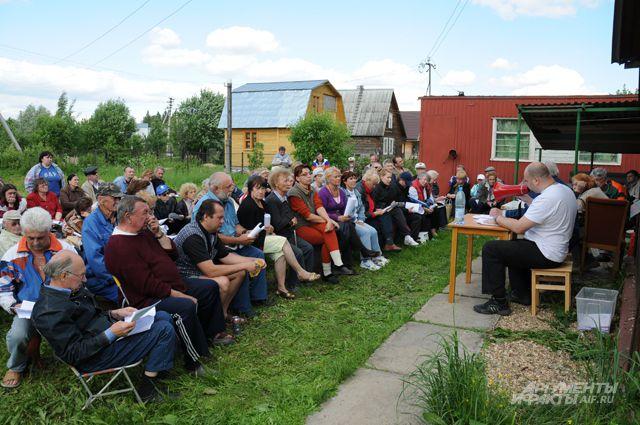 1 млн пенсионеров в Челябинской области.