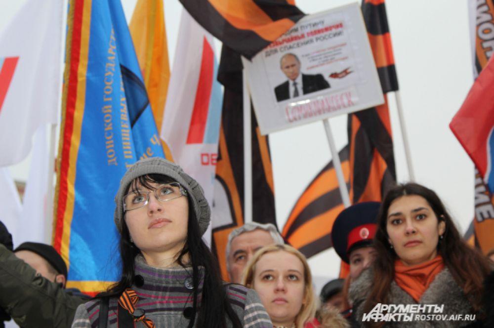 Молодежь собралась на митинг и концерт по зову сердца.