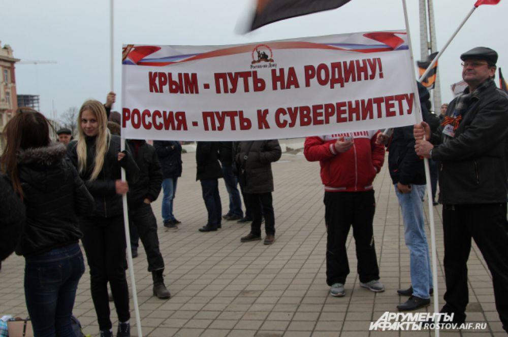 Акция прошла во всех крупных городах Ростовской области, самая массовая - в Ростове.