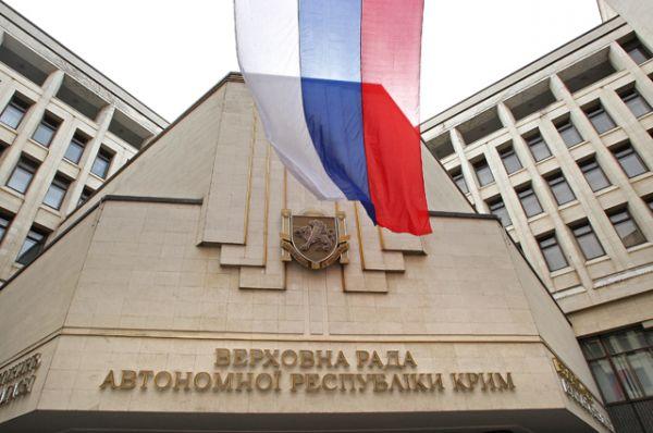 11 марта Верховным Советом Автономной Республики Крым и Севастопольским городским советом была принята Декларация о независимости.
