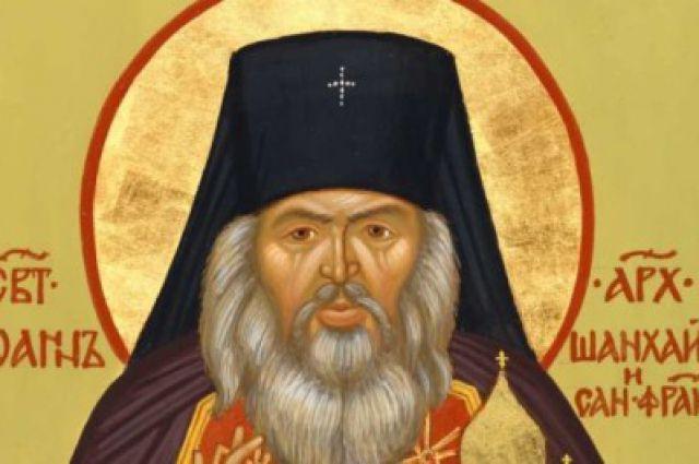В конце марта в Калининграде прибудет ковчег с частью мощей великого святого XX века святителя Иоанна, Шанхайского и Сан-Францисского чудотворца.